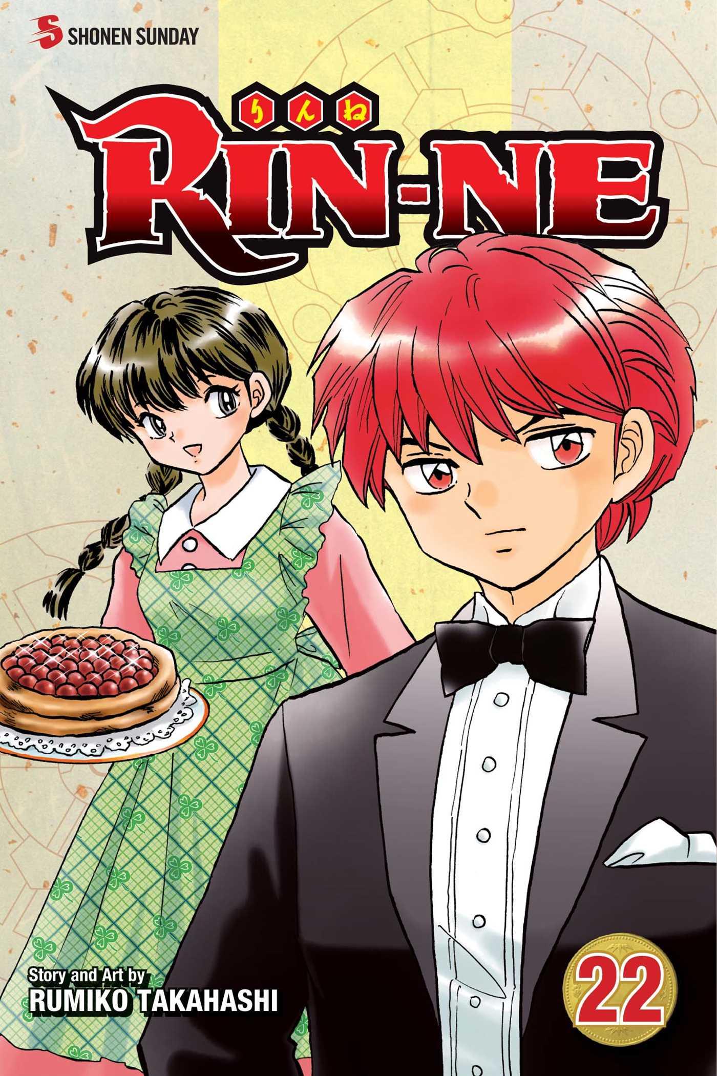 RIN-NE Manga Volume 22