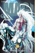 Magi Manga Volume 18