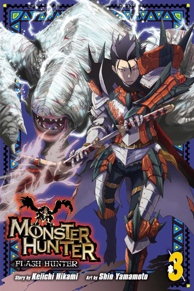 Anime Characters Monster Hunter World : Monster hunter flash manga volume