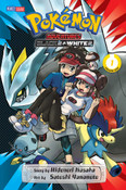 Pokemon Adventures Black 2 and White 2 Manga Volume 1