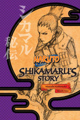 Naruto: Shikamaru's Story Novel thumb
