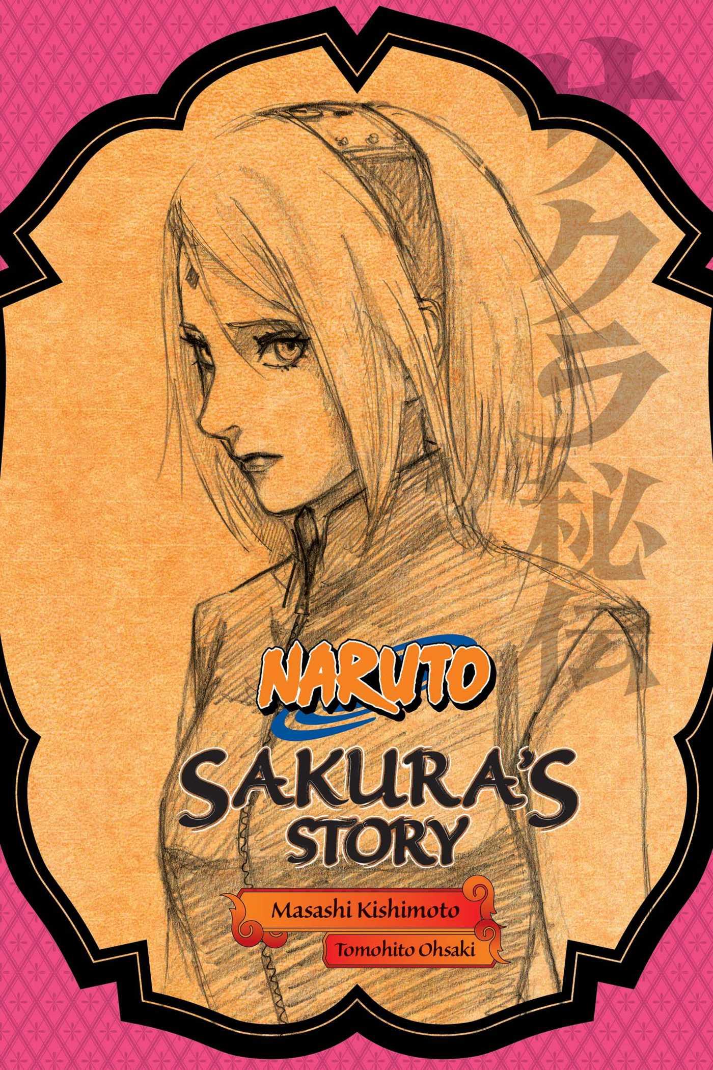 A Sakura Story Sri Lanka: Naruto Sakura's Story Novel