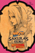 Naruto: Sakura's Story Novel thumb