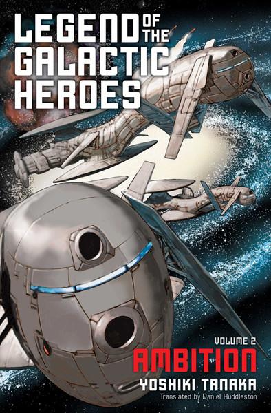 legend of the galactic heroes novel pdf