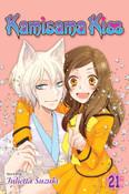 Kamisama Kiss Manga Volume 21