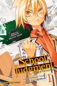 School Judgment Manga Volume 1