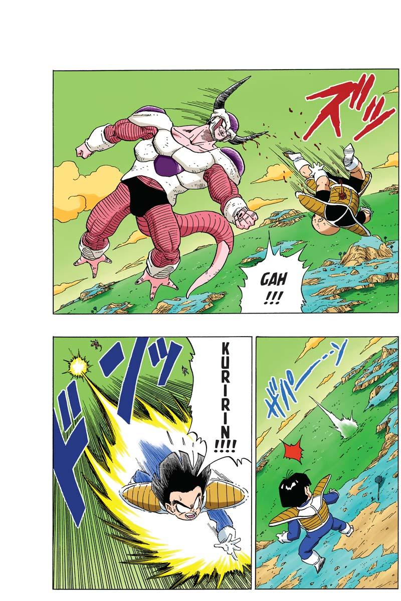 Dragon Ball Full Color Freeza Arc Manga Volume 4