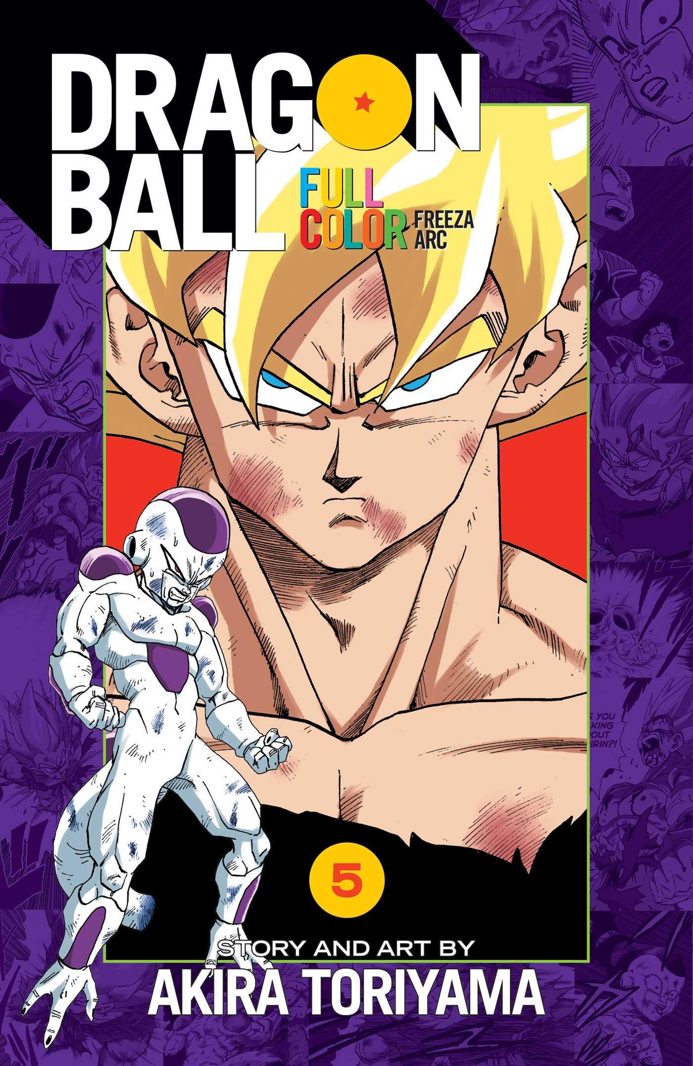 Dragon Ball Full Color Freeza Arc Manga Volume 5