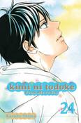Kimi ni Todoke From Me to You Manga Volume 24
