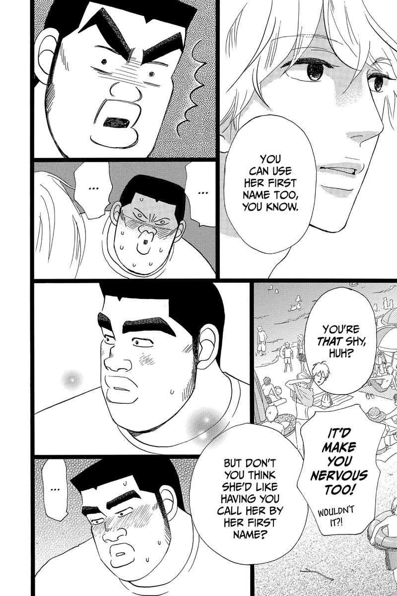 My Love Story!! Manga Volume 9