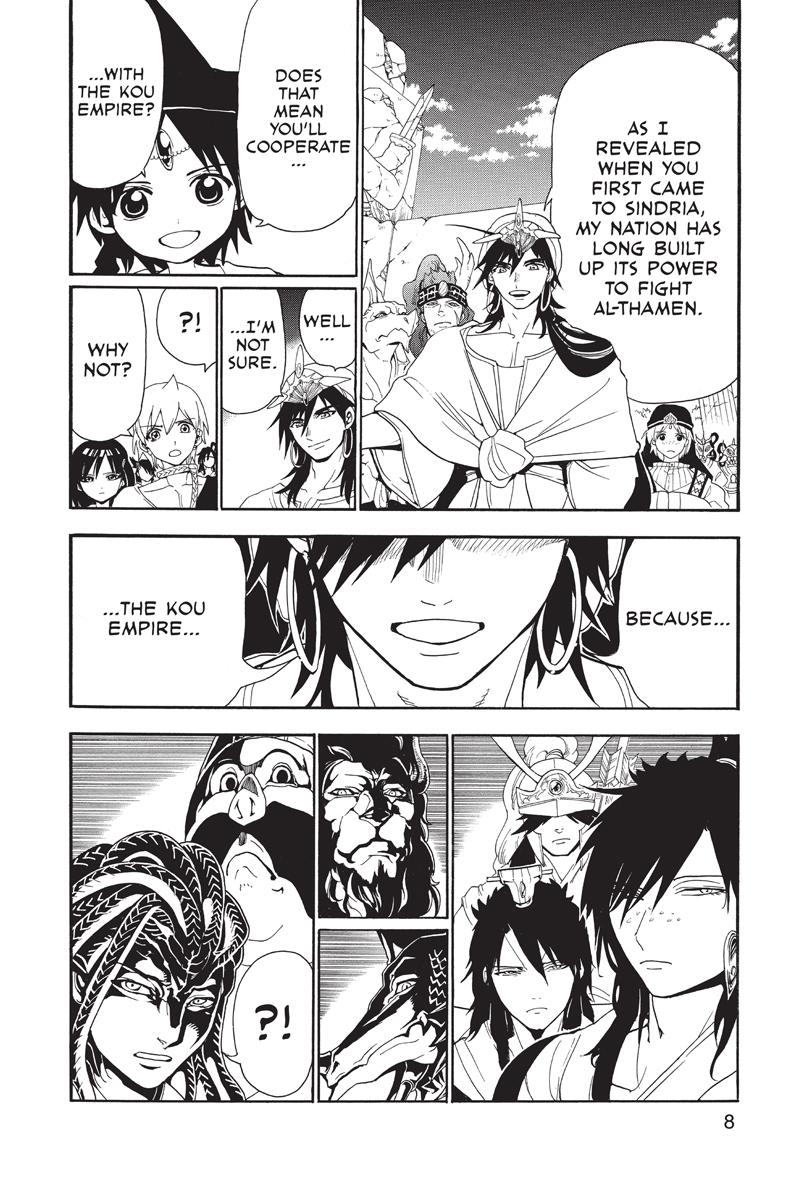 Magi Manga Volume 25