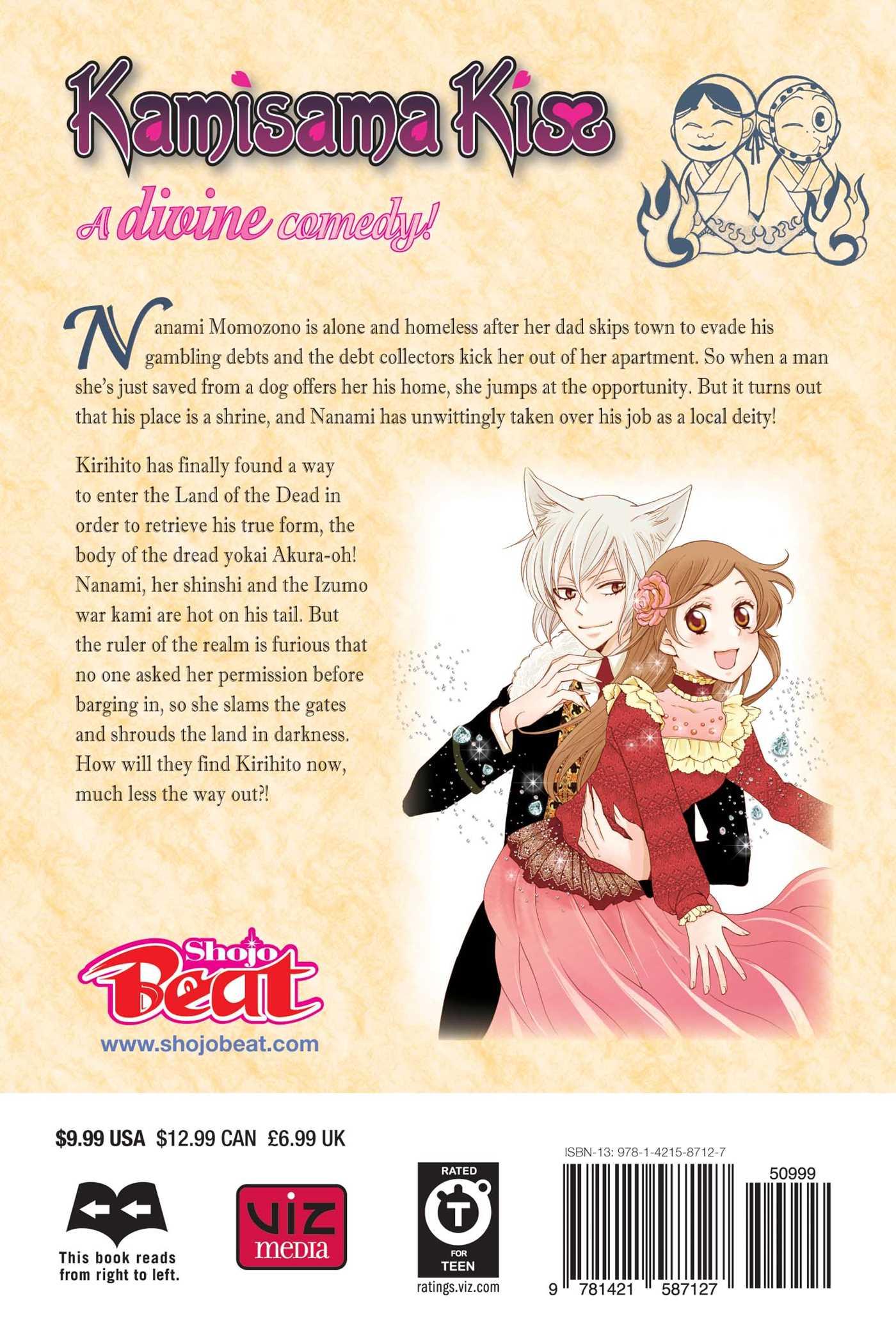 Kamisama Kiss Manga Volume 22