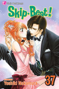 Skip Beat! Manga Volume 37