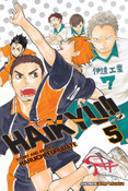 Haikyu!! Manga Volume 5 + GWP