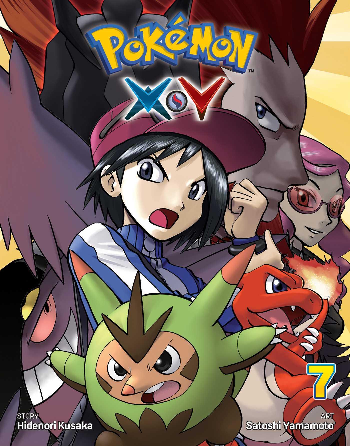 X And Y Anime Characters : Pokemon and y characters anime pixshark