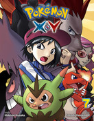 Pokemon XY Manga Volume 7