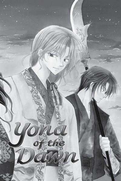 Yona of the Dawn Manga Volume 1