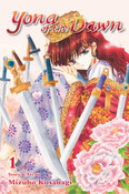 Yona of the Dawn Manga Volume 1