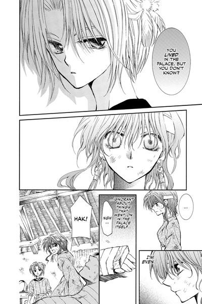 Yona of the Dawn Manga Volume 3