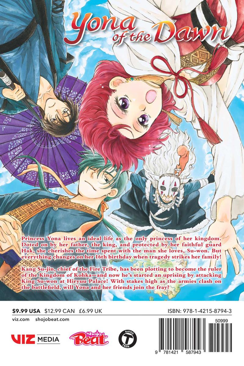 Yona of the Dawn Manga Volume 13