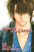Yona of the Dawn Manga Volume 16