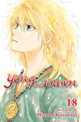 Yona of the Dawn Manga Volume 18