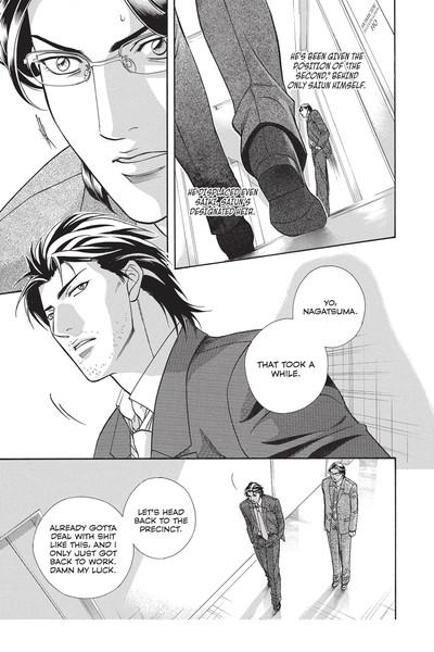 Spiritual Police Manga Volume 2 Adult