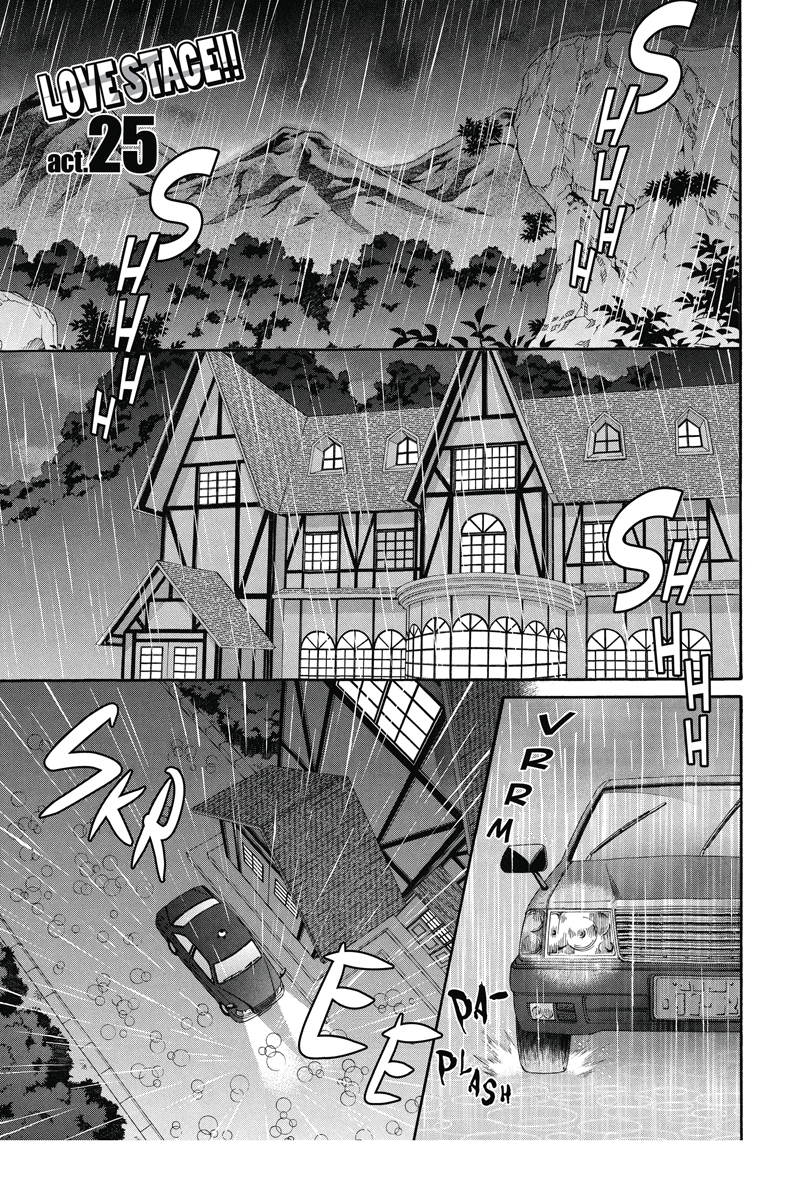 Love Stage!! Manga Volume 6