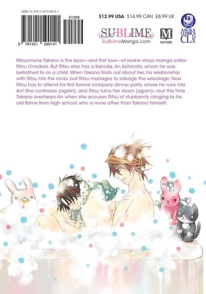 World's Greatest First Love Manga Volume 5