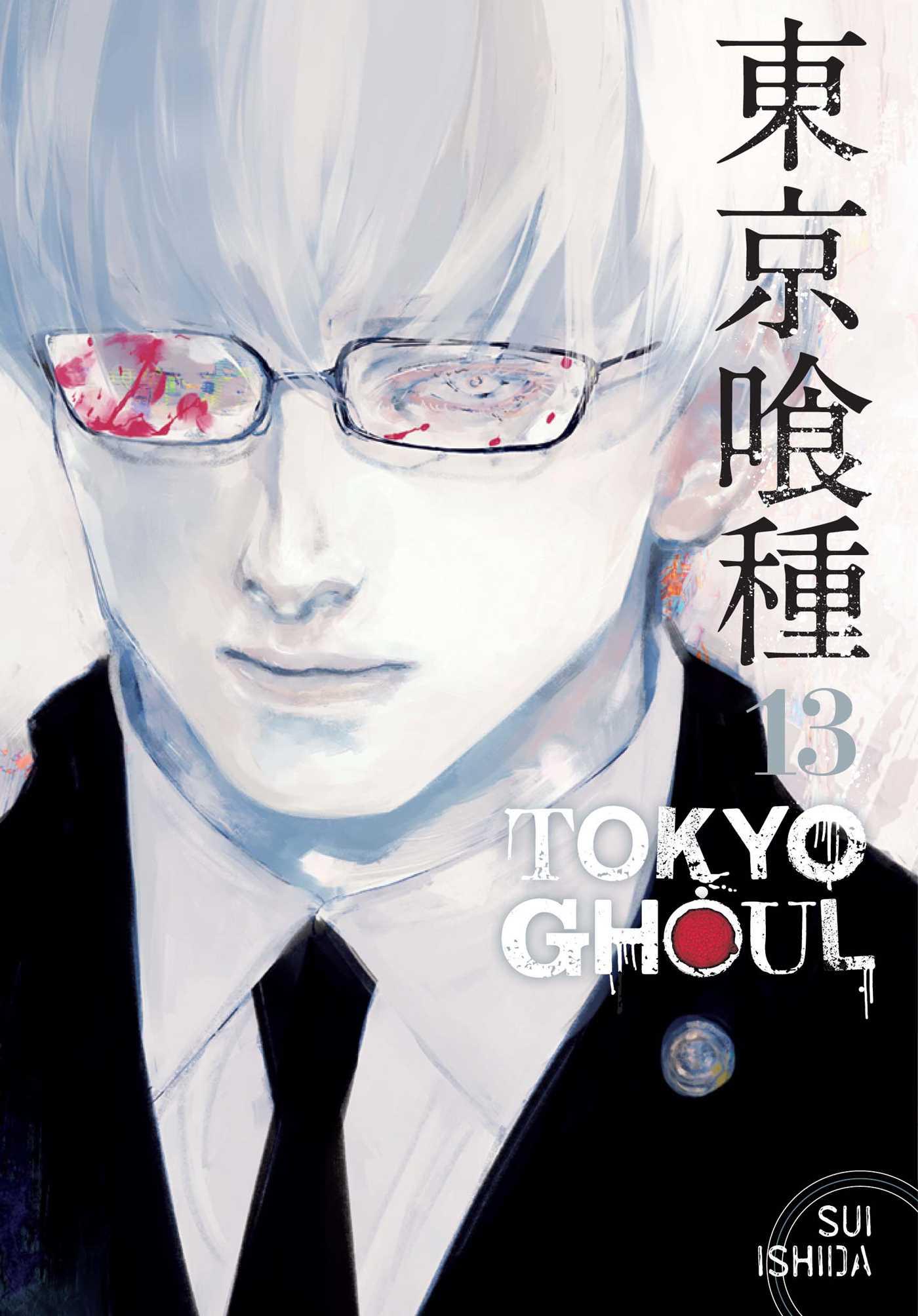 Tokyo Ghoul Manga Volume 13