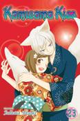Kamisama Kiss Manga Volume 23