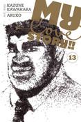 My Love Story!! Manga Volume 13