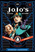 JoJo's Bizarre Adventure Part 3 Stardust Crusaders Manga Volume 1 (Hardcover)