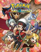 Pokemon Omega Ruby Alpha Sapphire Manga Volume 1