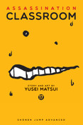 Assassination Classroom Manga Volume 17