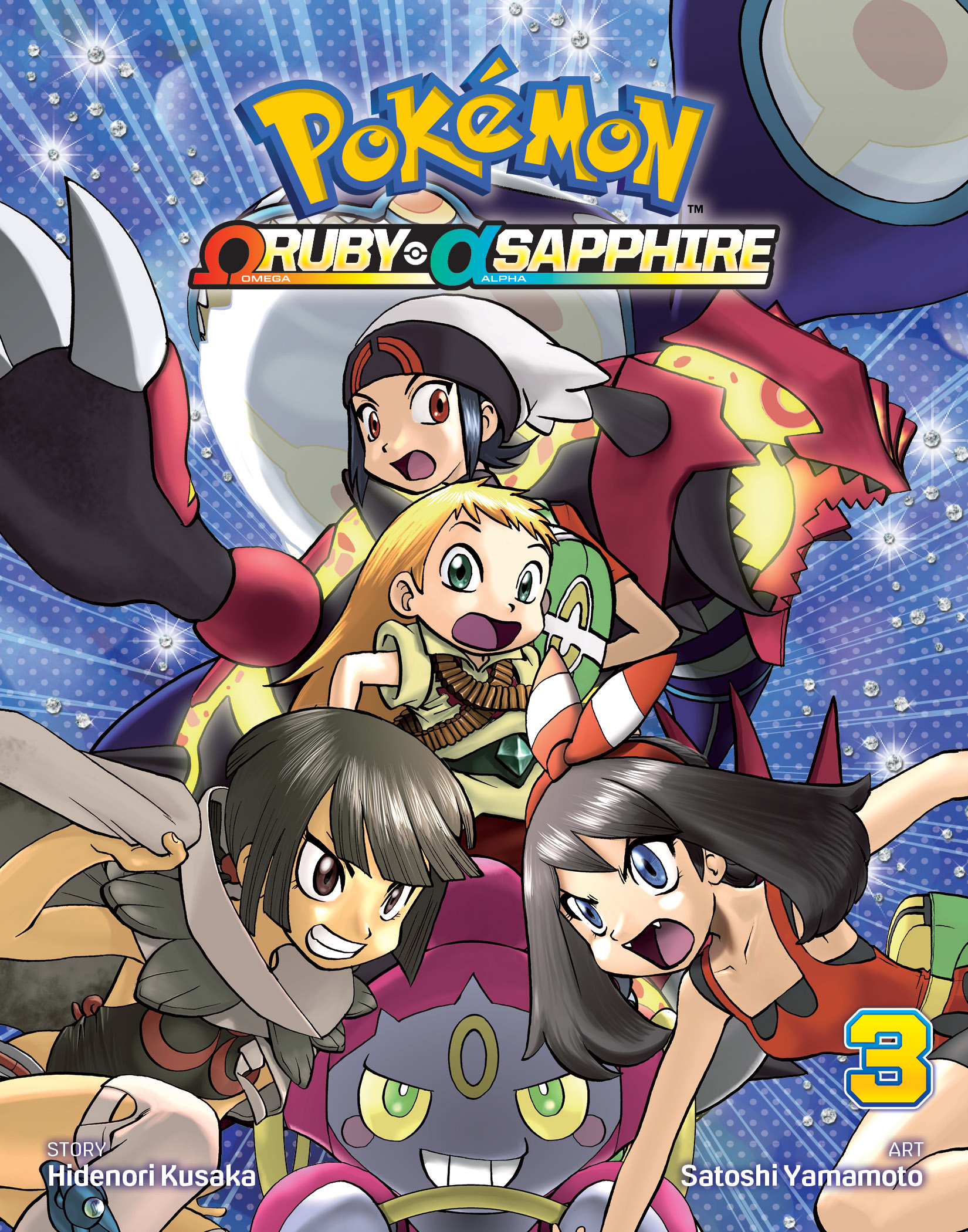Pokemon Omega Ruby Alpha Sapphire Manga Volume 3 9781421591568