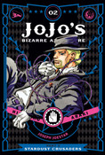 JoJo's Bizarre Adventure Part 3 Stardust Crusaders Manga Volume 2 (Hardcover)