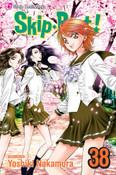 Skip Beat! Manga Volume 38
