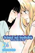 Kimi ni Todoke From Me to You Manga Volume 26