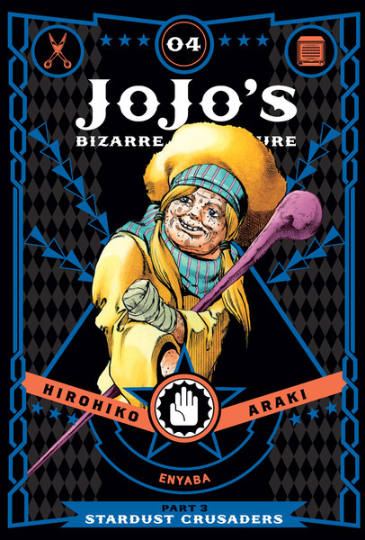 JoJo's Bizarre Adventure Part 3 Stardust Crusaders Manga Volume 4 (Hardcover)