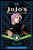 JoJo's Bizarre Adventure Part 3 Stardust Crusaders Manga Volume 5 (Hardcover)