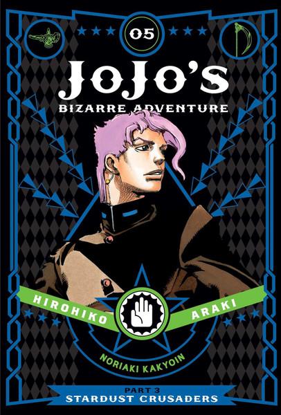 JoJo's Bizarre Adventure Part 3 Stardust Crusaders Manga Volume 5 (Hardcover)