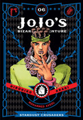 JoJo's Bizarre Adventure Part 3 Stardust Crusaders Manga Volume 6 (Hardcover)