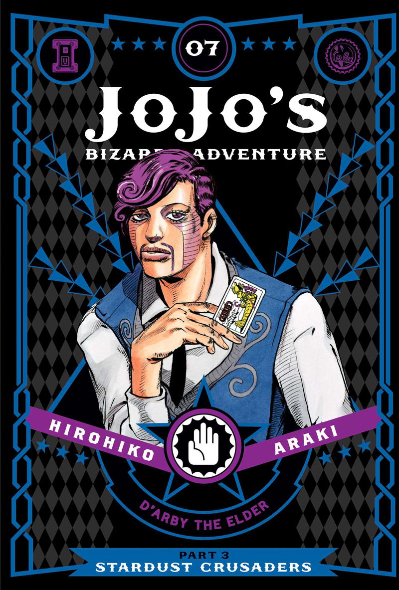 JoJo's Bizarre Adventure Part 3 Stardust Crusaders Manga Volume 7 (Hardcover)