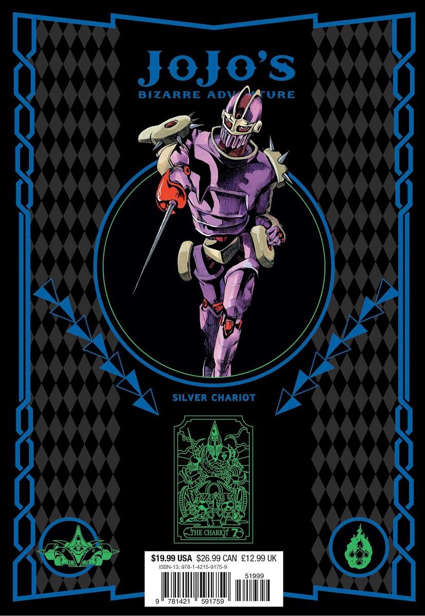 JoJo's Bizarre Adventure Part 3 Stardust Crusaders Manga Volume 9 (Hardcover)