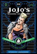 JoJo's Bizarre Adventure Part 3 Stardust Crusaders Manga Volume 9 (Hardcover)