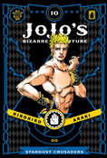 JoJo's Bizarre Adventure Part 3 Stardust Crusaders Manga Volume 10 (Hardcover)
