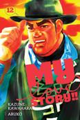 My Love Story!! Manga Volume 12