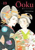 Ooku: The Inner Chambers Manga Volume 13