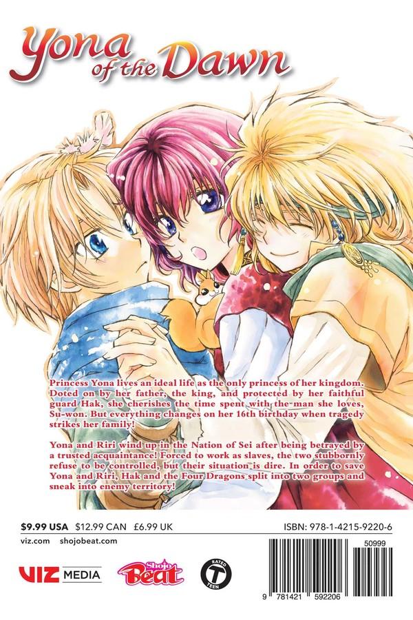 Yona of the Dawn Manga Volume 20